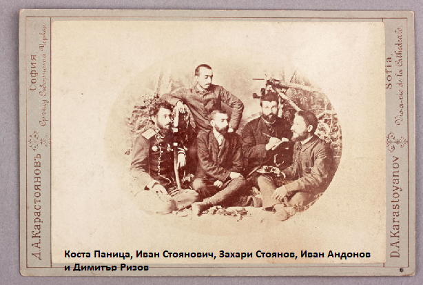 БТЦРК Централния комитет на Съединението